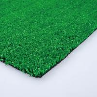 China Online outdoor landscaping artifical lawn artificial grass with cheap price synthetic turf on sale