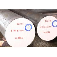 Buy cheap H13 steel factory direct sales product
