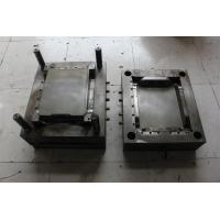 Buy cheap Plastic Injection Mould/Mold for Coffee Trays product