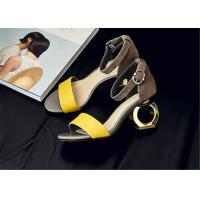 Buy cheap Stylish Female Summer Fashion Sandals With O Shape Middle Heel Daily Wear product