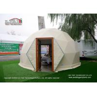 Buy cheap Tear Resistant Geodesic Dome Tents For Outdoor Hotel Reception product