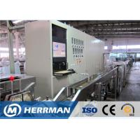 Buy cheap BM Screw Optical Fiber Cable Sheathing Machine For Steel Wires / FRP Enforced Tube product