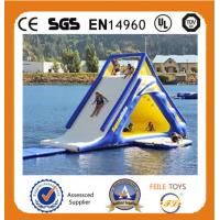 Buy cheap 2015 high quality inflatable bungee trampoline by 0.90mm PVC Tarpaulin product