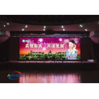 Buy cheap ARISELED P1.6mm  indoor full color HD led video display signs, P0.8/P1.0/P1.2/P1.25/P1.5/P product