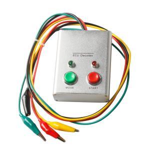 Buy cheap Automotive ECU Programmer  ECU decoder for BOSCH EDC / MSA product