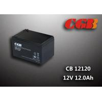 Buy cheap CB12120 12AH Deep Cycle Lead Acid Battery Sealed / V0 Plastic 12v Ups Battery product