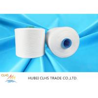 Buy cheap 60/3 Raw White 100% Virgin Polyester Spun Yarn With Dyeing Tube,1.25kg / Cone product