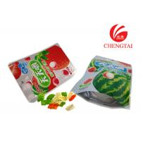 Buy cheap Small Gravure Printing Sealable Stand Up Pouches Food Packaging product