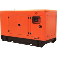 Buy cheap 25KW Four-stroke Four-cylinder Rare Earth Permanent Magnet Silent Diesel Generator Set product