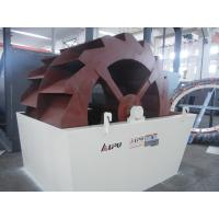 China 35-120 TPH Capacity Sand Washing Machine In Sand Making Industry 7.5kW on sale