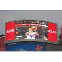 Buy cheap Full Color LED Display Display Screen product