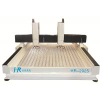 China stone cutting machine /stone carving machine /High Accuracy Stone Engraving Machine Stable Structure For Organic Glass on sale