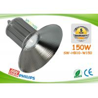Buy cheap Super bright 120lm / w 150w Led High Bay lights with Philips SMD led product