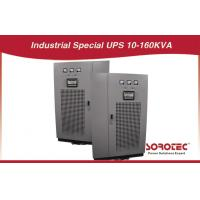 Buy cheap Intelligent Industrial Grade UPS IPS9312 Series with DC Panel product