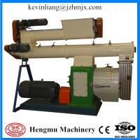 Buy cheap Popular capacity 500kg/h stainless steel pigeon feed pelleting mill with CE approved product