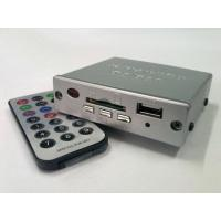 Buy cheap USB Player/MP3 Player/Portable MP3 Player product