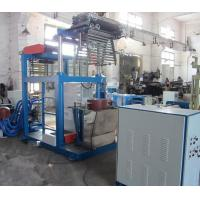 Buy cheap High Efficiency Single Lift Blown Film Extrusion Machine For Packaging Film product