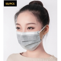 Buy cheap Disposable Breathable 4 Layer Activated Carbon and non-woven fabric protective Mask product