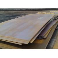 Buy cheap DNV  DH36 steel plate , D36 ship steel plate for ship building structure product