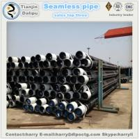 Buy cheap API 5CT OCTG Casing Tubing and ape tube oil casing pipe, Seamless Steel OCTG pipe from wholesalers