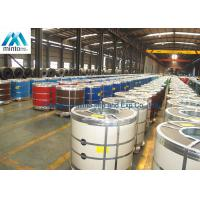 Buy cheap Hot Rolled Color Coated Aluminum Coil PPGI Steel Coil SPCD Q195 DC01 SPCC product