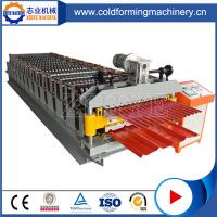 Buy cheap High Quality Beautiful Design Blue Double Layer Roofing Sheet Roll Forming Machinery in China product