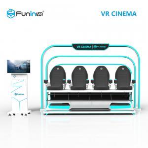 China Video Game Center Virtual Cinema Machine , Wind Vr Mall Cinemas For Children on sale