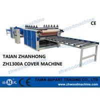 ZH1300A laminating machine