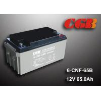 Buy cheap 65AH ABS V0 Plastic Frequent discharge Sla Battery 12v For Solar Wind System product