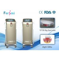 Buy cheap Forimi IPL SHR Elight machine professional for hair removal, skin rejuvenation product