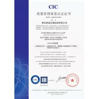 Qingdao TaiCheng transportation facilities Co.,Ltd. Certifications