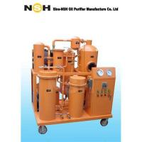Buy cheap Lubrication Oil Purifier, Lube Oil Filter product