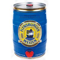 Buy cheap 5L mini beer keg for can cooler from wholesalers