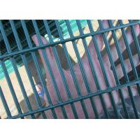 Buy cheap Powder Spray 4mm wire diameter ClearVu 358 mesh fence from wholesalers