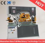 Buy cheap Universal hydraulic machine, universal ironworker, universal ironworker, Q35Y Series product