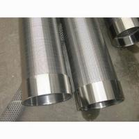 Buy cheap Rod Based Vee-Wire Screens / WELL SCREEN TUBE / WEDGE WIRE STRAINER PIPE / JOHNSON SCREEN TUBE product