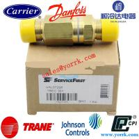 China VAL07298 Air pump check valve on sale