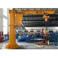 5 Ton Fixed Column Slewing Manual Rotate For Factories / Mines / Workshops