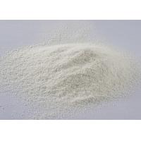 Buy cheap Thickener E471 Emulsifier in Food additives , Mono And Diglycerides Halal product