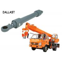 Buy cheap Chromed Heavy Duty Hydraulic Ram Cylinder for Engineering Truck product