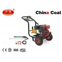 Buy cheap Professional Industrial Cleaning Machinery 3600GF Gasoline High Pressure Washer Machine product