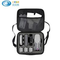Buy cheap DJI EVA Carrying Case With Foam Protective , Drone EVA Storage Case For Aircraft Model product