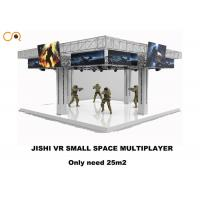 Buy cheap 4 Players 360 Degree Virtual Reality Simulator With Vr Shooging Games  / 43 Inch Screen product