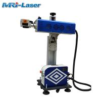 Buy cheap Online Marking Flying Laser Marking Machine For Production Line product