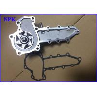 Buy cheap Kubota Engine Parts For Diesel V2203 V2403 Cooler Water Pump 1A021-7303-0 product