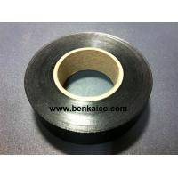 Buy cheap PVC insulation tape product