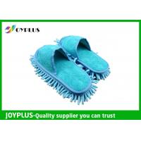 Buy cheap Light Weight Floor Polishing Slippers , Floor Dusting Slippers AD0320 product