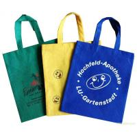 Buy cheap non woven/pp woven bag good quality non woven shopping bag customize recycled from wholesalers