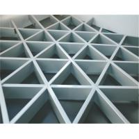 China Decorative False Triangle Metal aluminum Grid Ceiling system ivory With A type on sale