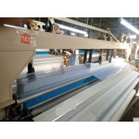 Buy cheap Plain Shedding Plastic Weaving Water Jet Loom Mechanism Energy Saving product